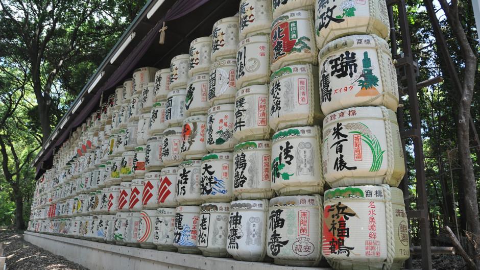 Что такое саке