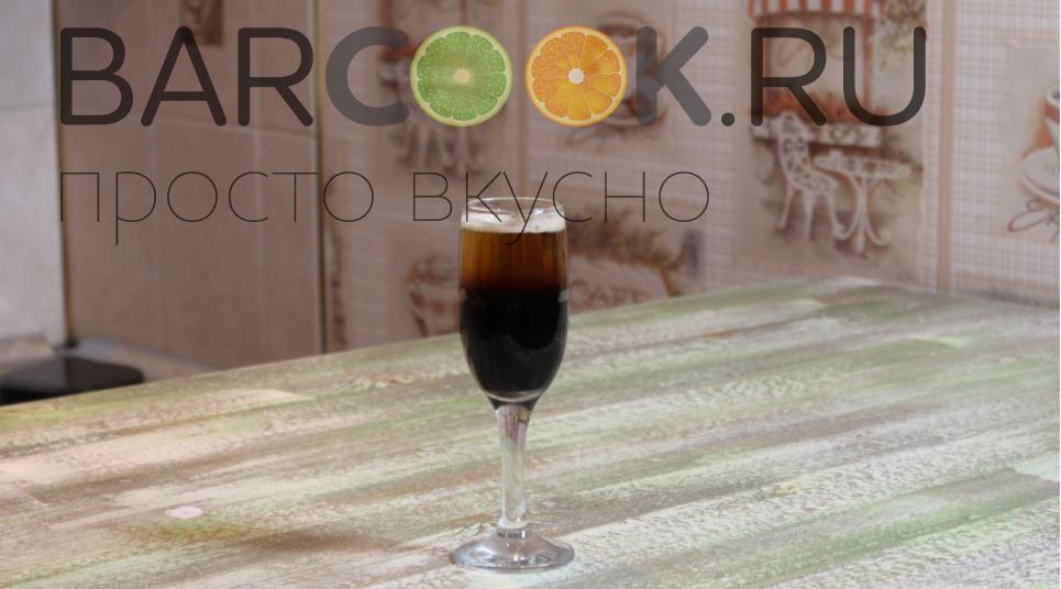 Коктейль Черный Бархат рецепт