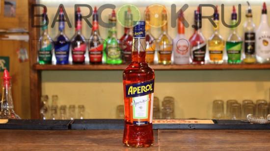 Апероль про напиток
