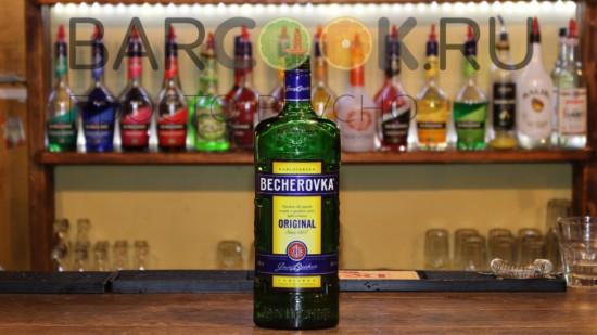 Бехеровка про напиток