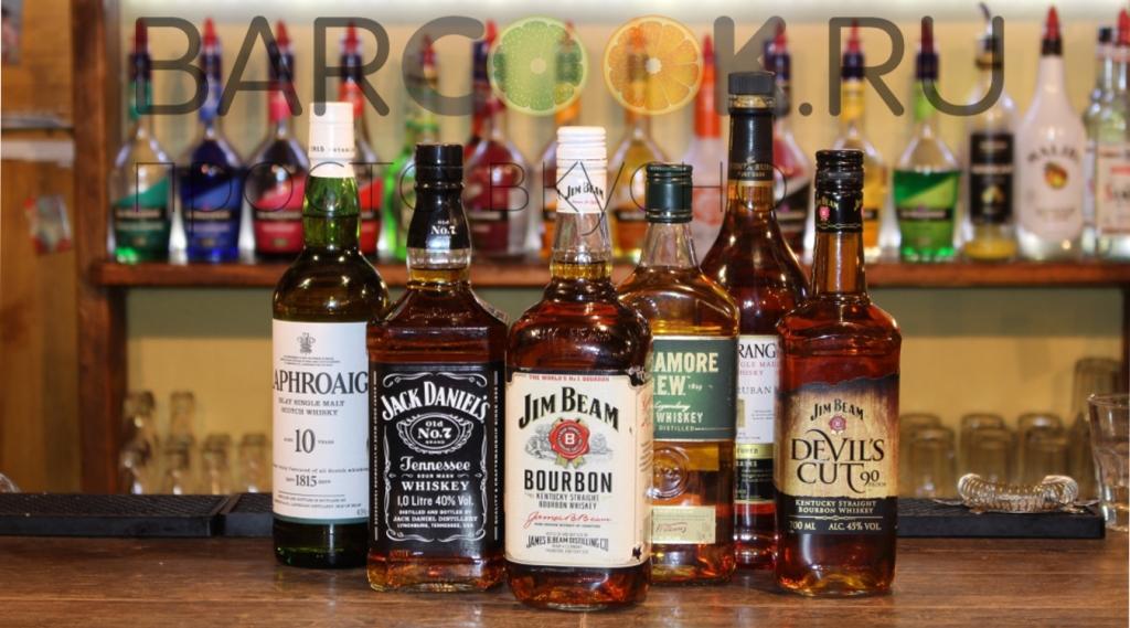 Виски про напиток