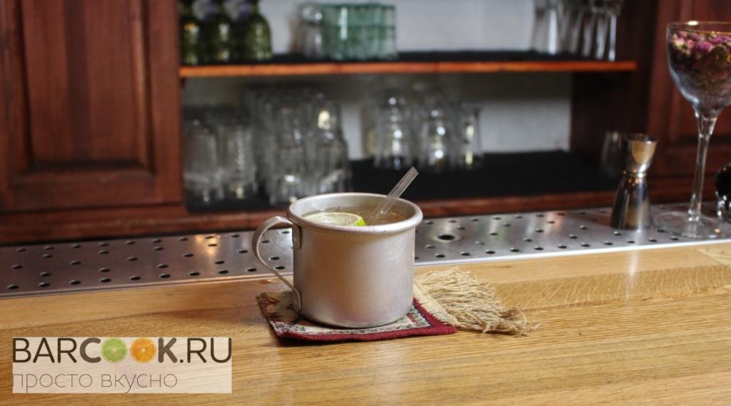 Коктейль Московский Мул рецепт