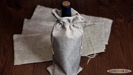 Мешочек для вина