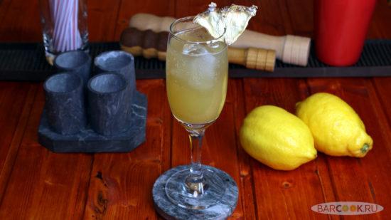 Коктейль Ананасовая Мимоза (Pineapple Mimosa) рецепт