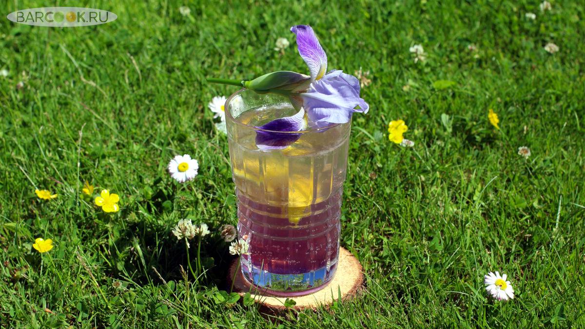 Как приготовить коктейль Фиалковый Лимонад (Violet Lemonade)