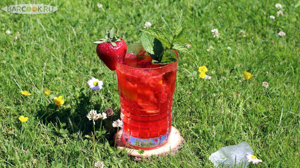 Как приготовить коктейль Лимонад (Strawberry Lemonade)