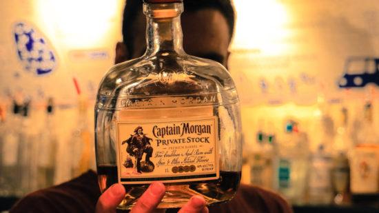 Ямайский ром (Jamaican rum) особенности и отличия